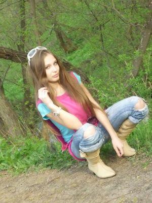 страна знакомств для подростков